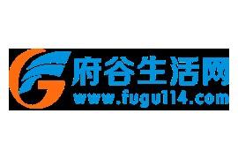 府谷生活网-府谷光速网络旗下综合性门户网站