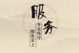 田银福个人提供哪些服务?