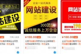 做个网站需要多少钱,在西安找人做网站需要多少钱?