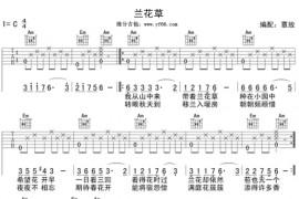 吉他入门基础教学第5节:歌曲弹唱练习