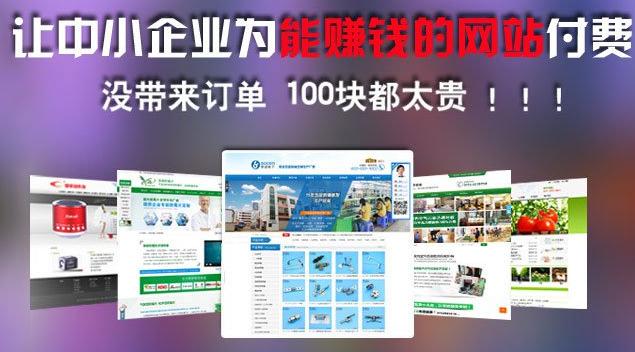 网站推广需要多少钱?西安营销型网站优化费用怎么算? 网络营销