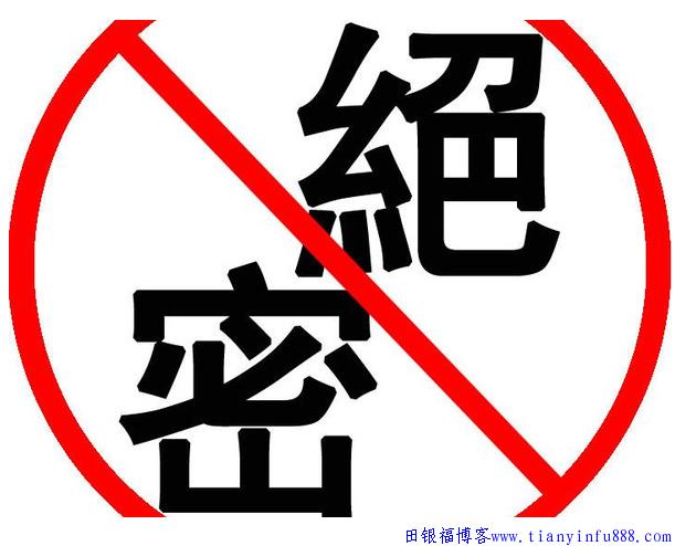 西安seo培训:了解17个搜索引擎网页评价指标做好网站优化