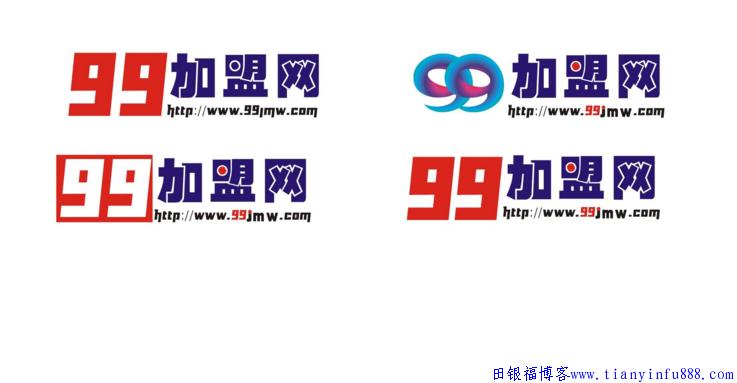 99加盟网是如何通过seo在短期内飚升的? 案例分享
