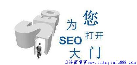 西安seo优化外包服务多少钱?