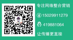 贺猛:西安网络整合营销,危机公关处理靠谱推荐