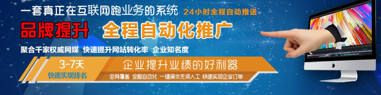 seo霸屏技术没有错,网站seo霸屏优化推广被骗原因剖析
