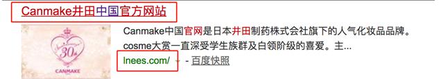 《百度搜索网页标题规范》发布,网站seo标题这样写才对 seo培训 3