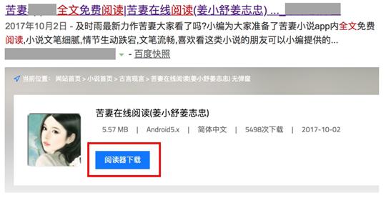 《百度搜索网页标题规范》发布,网站seo标题这样写才对 seo培训 4