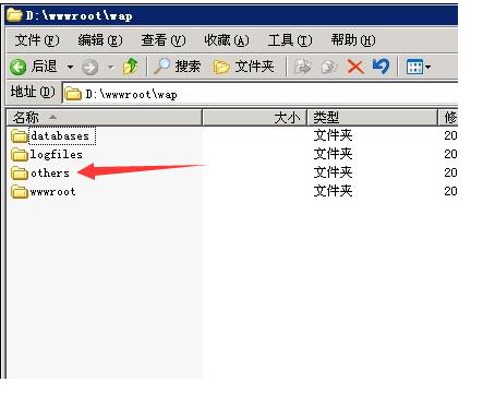 西部数码网站管理助手做的网站伪静态怎么做?以zblogphp网站伪静态为例 怎么做网站 2