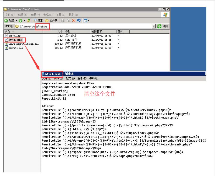 西部数码网站管理助手做的网站伪静态怎么做?以zblogphp网站伪静态为例 怎么做网站 4