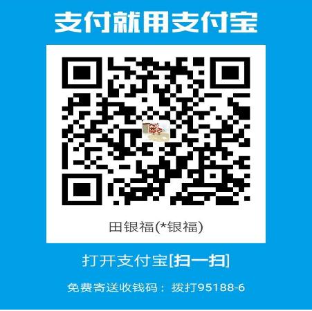 2019年【不死鸟联盟】网络营销创业者VIP会员圈子全新升级,福利多多!