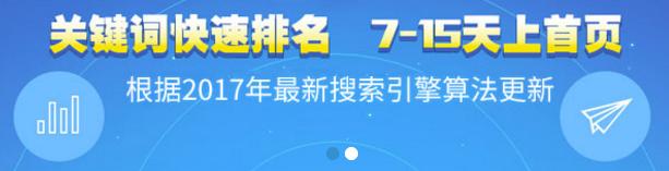 西安seo详解2019百度快速排名点击算法之百度url参数