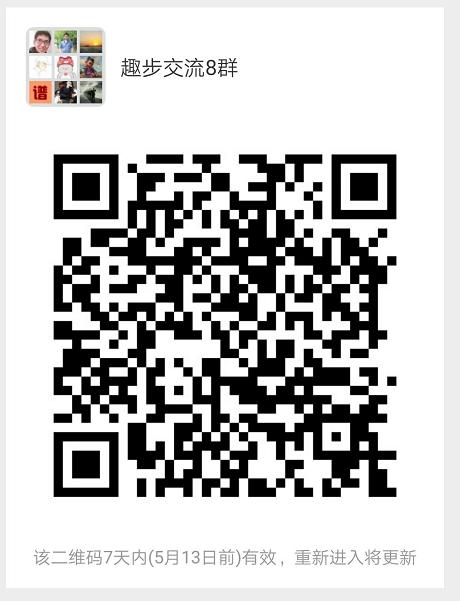 趣步推荐码有什么用?填写趣步邀请推荐码-07589129,凭趣步邀请码进千人团队微信群