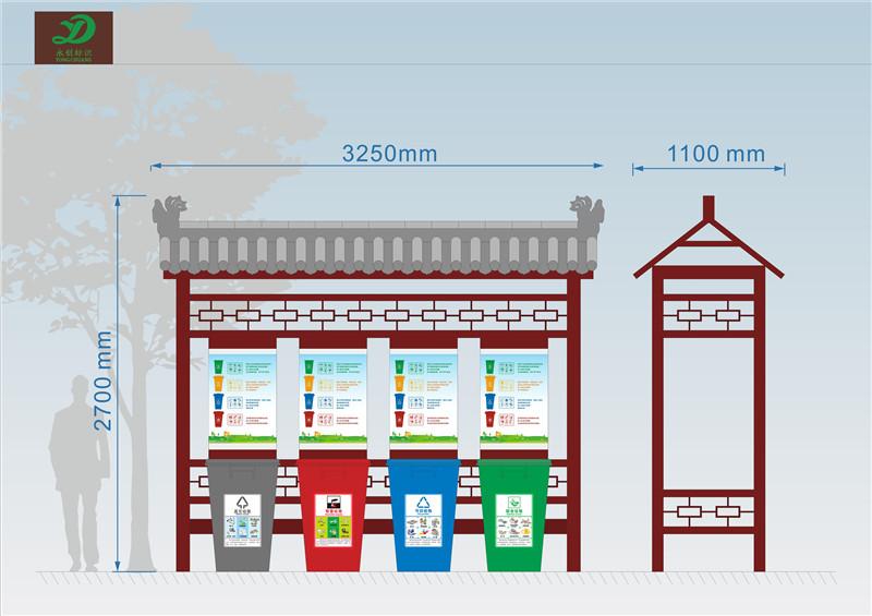 西安环保分类垃圾桶生产厂家直销,价格实惠,批发定制,样式新颖