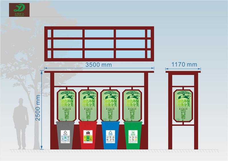 西安环保分类垃圾桶生产厂家直销,价格实惠,批发定制,样式新颖 标识标牌厂 2
