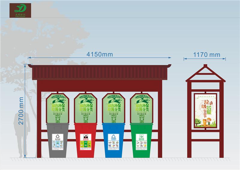 西安环保分类垃圾桶生产厂家直销,价格实惠,批发定制,样式新颖 标识标牌厂 3