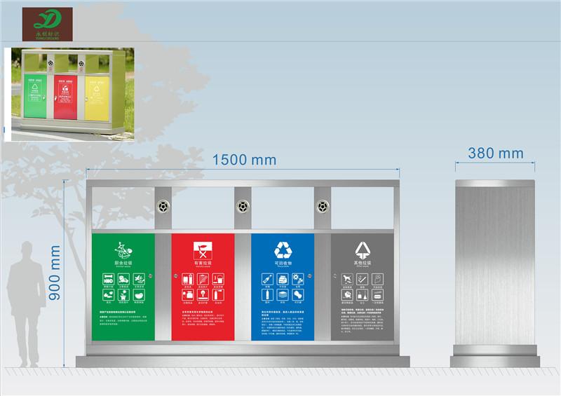 西安环保分类垃圾桶生产厂家直销,价格实惠,批发定制,样式新颖 标识标牌厂 5