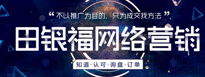 2020年西安网站建设公司和西安seo何去何从?